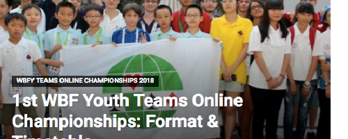 1st WBF Youth Teams Online Championships